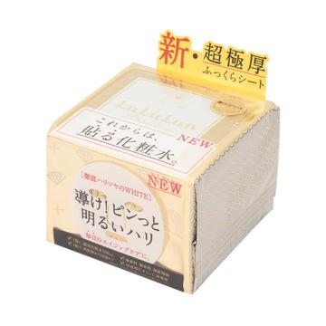 【优质玻尿酸面膜】LULULUN 豪华版美白面膜 32片