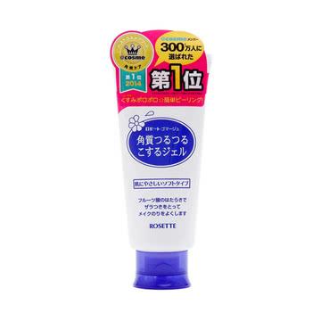 【去除角质 抚平粗糙】ROSETTE 诗留美屋  脸部专用去角质凝胶  120g 日本进口
