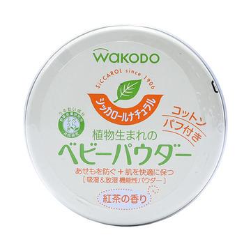 【不易飞粉】WAKODO 和光堂 植物爽身粉 120g 自然茶香