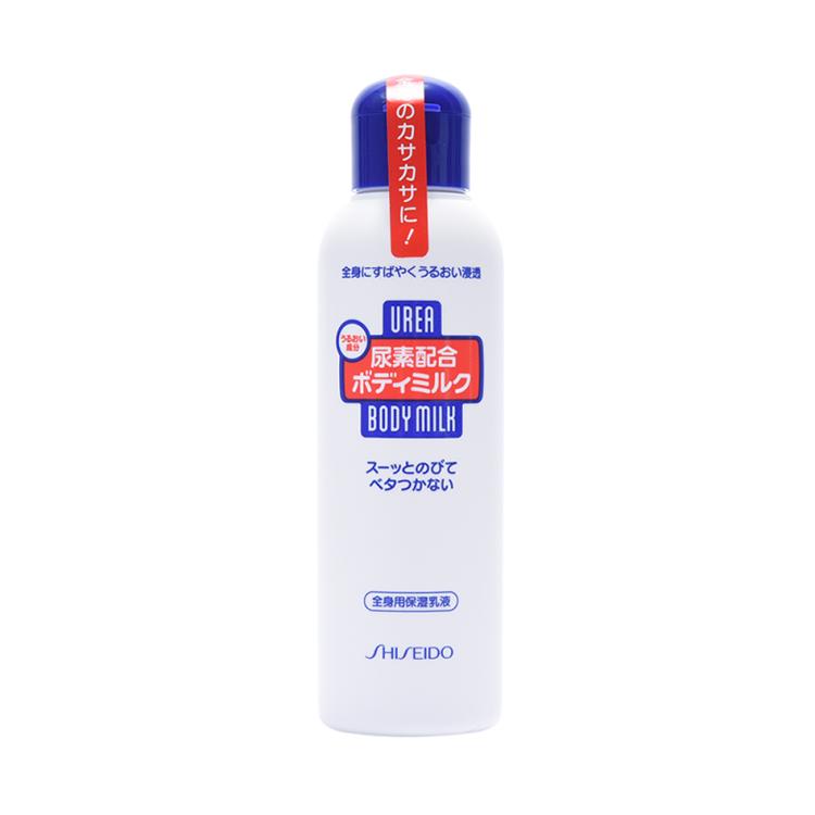 【干性皮肤的救星】SHISEIDO 资生堂||尿素滋润保湿身体乳||150ml