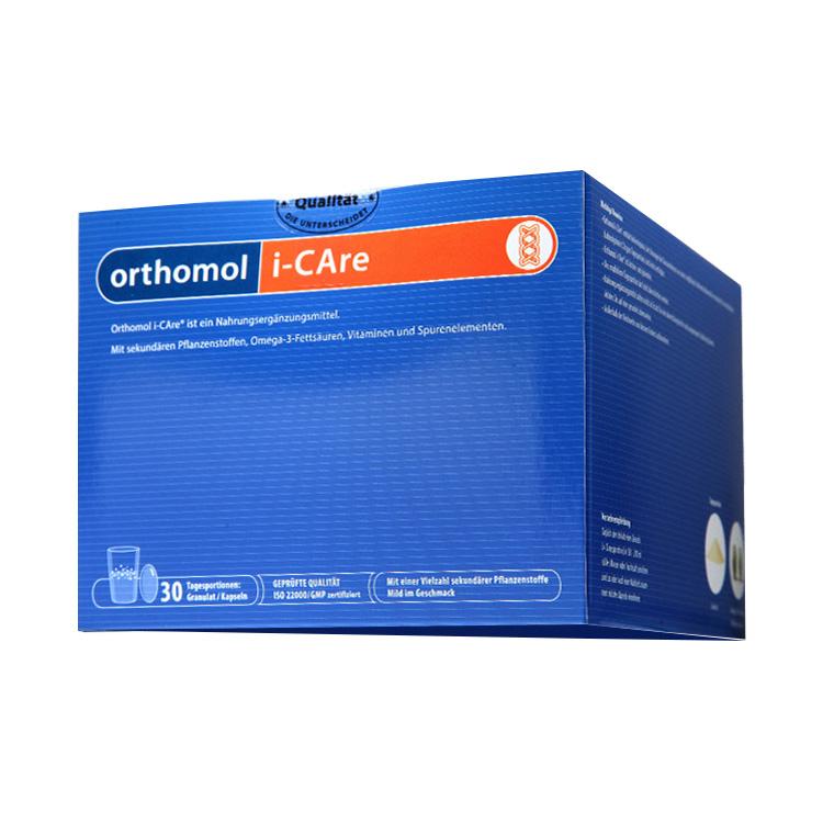 Orthomol iCAre德国术后恢复增强抵抗力化疗滋补综合营养素