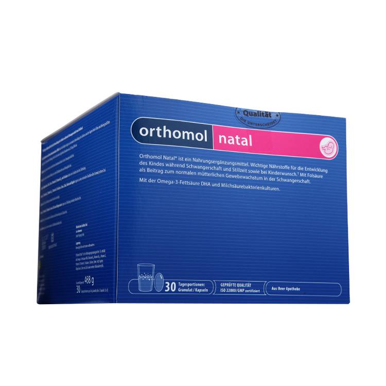 【女性备孕/孕期全面营养】德国Orthomol Natal奥适宝女性备孕孕期营养素30袋