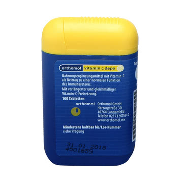 【基础防御 便携VC】德国Orthomol Vitamin C depo奥适宝 维生素C 100片