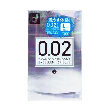 Okamoto冈本002超薄大码安全套6只装  避孕套