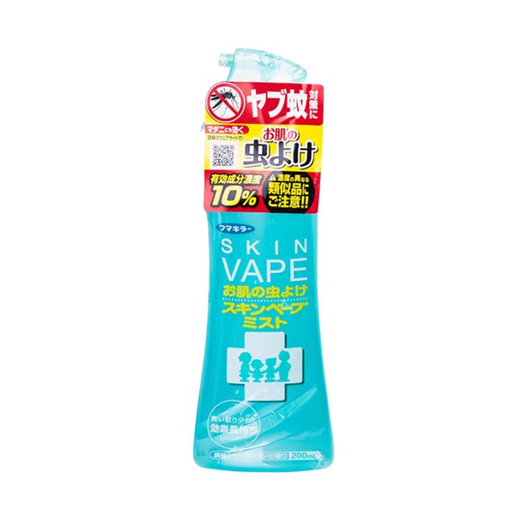 【驱蚊界的扛把子】日本 Vape驱蚊喷雾 蓝色200ml 柑橘香