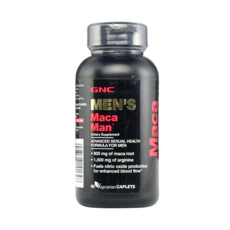 【玛卡精华】美国GNC健安喜 秘鲁玛咖MACA精氨酸 60粒