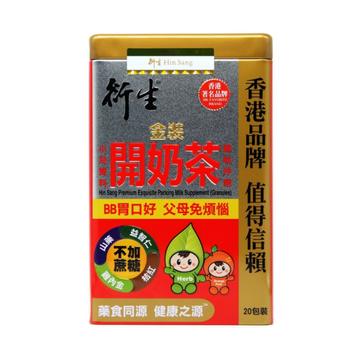 【宝宝开胃消食不厌奶】中国香港衍生HinSang港版小儿开奶茶 20包 金装