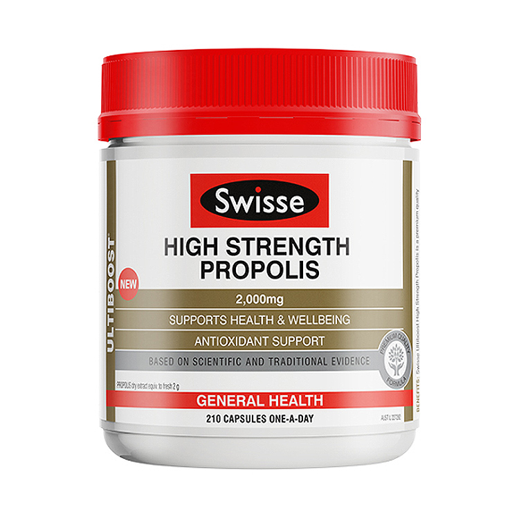 【限时第2件半价】【调节免疫】澳洲Swisse 高浓度蜂胶软胶囊  210粒/瓶