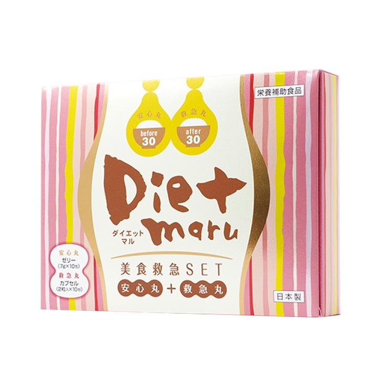 【无惧热量 嗨吃不胖】日本荣进制药Diet maru 美食急救包 20包