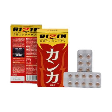 【名贵人参浓缩 对抗疲倦】日本荣进制药 RIZIN力二力 精力补充剂 20粒