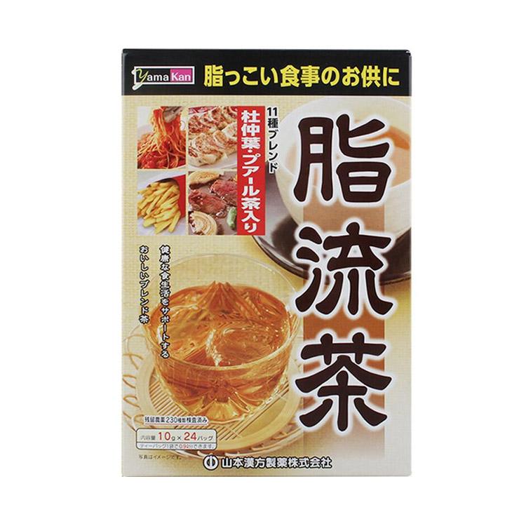【流脂瘦身 排油解腻 单笔拍2减40】日本山本汉方脂流茶10g*24包