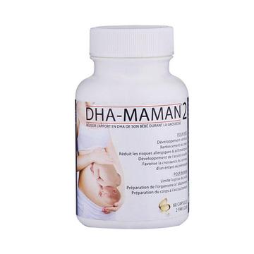 【孕期优选】法国DHA FRANCE-MAMAN二段 孕期DHA深海鱼油胶囊 60粒
