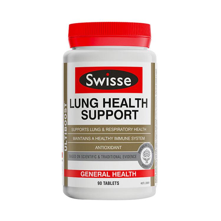 【护肺清肺】澳洲Swisse 草本复合维生素片 90片/瓶
