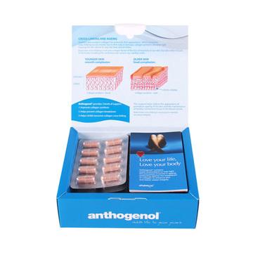 【逆龄美颜】澳大利亚Anthogenol 月光宝盒花青素葡萄籽精华 100粒/盒