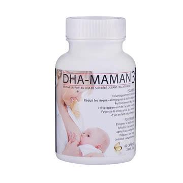 """【孕期哺乳期""""B""""备】法国DHA FRANCE-MAMAN DHA哺乳期妈妈3段 60粒"""