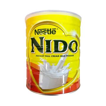 【4罐 荷兰进口】雀巢奶粉NIDO 孕妇成人高钙全脂奶粉 900g*4罐