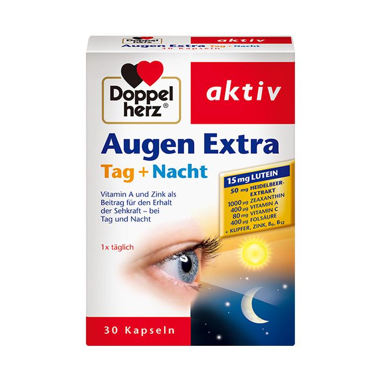 【护眼缓解眼疲劳】德国双心Doppelherz蓝莓叶黄素软胶囊30粒 成人中老年缓解眼疲劳 护眼