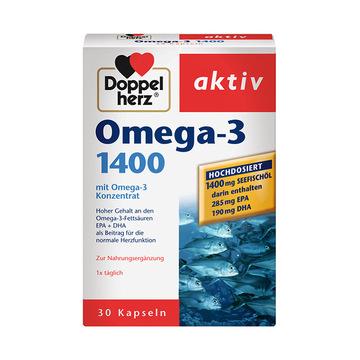 【保护心脑血管】德国双心Doppelherz深海鱼油高浓度1400mg软胶囊30粒 中老年三高