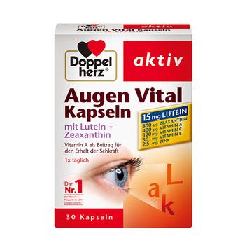 【护眼缓解视疲劳】德国双心Doppelherz多维叶黄素玉米黄素护眼软胶囊30粒 维生素a