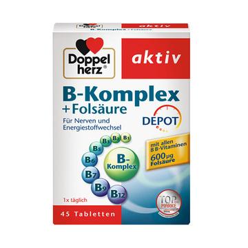 【减轻疲劳压力】德国双心DoppelherzB族维生素Vb6b12生物素叶酸B群营养45片