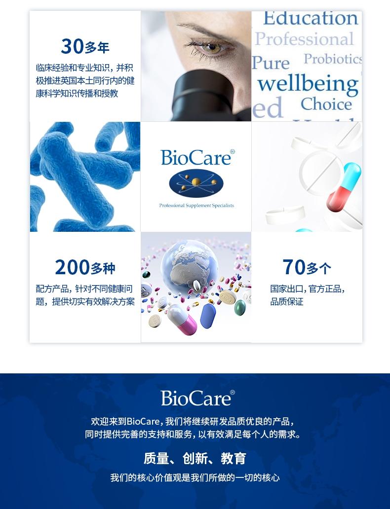 【清肠养颜】Biocare低聚果糖粉250克/瓶+Bloem维他唏复合维C胶原蛋白吸管14支/盒*2