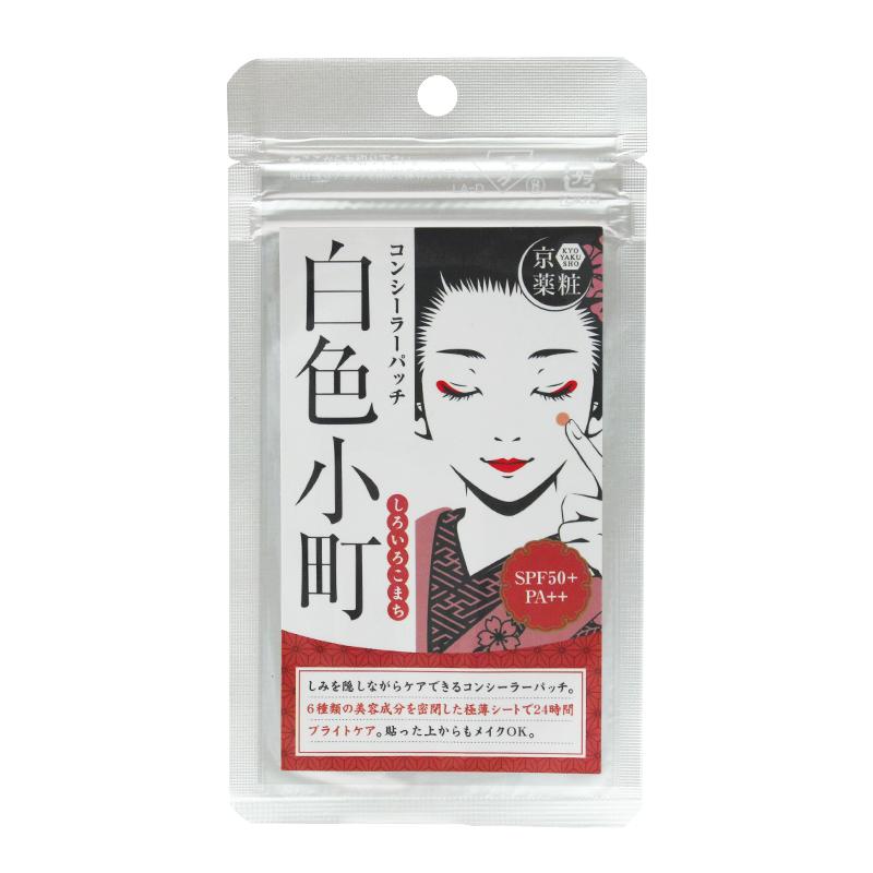 日本白色小町脸部遮瑕贴 遮盖痘痘痘印痘疤皱纹 防晒贴16枚 SPF50+PA++