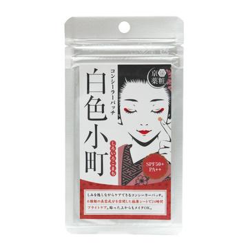 日本京药妆白色小町脸部遮瑕贴 遮盖痘痘痘印痘疤皱纹 防晒贴16枚 SPF50+PA++