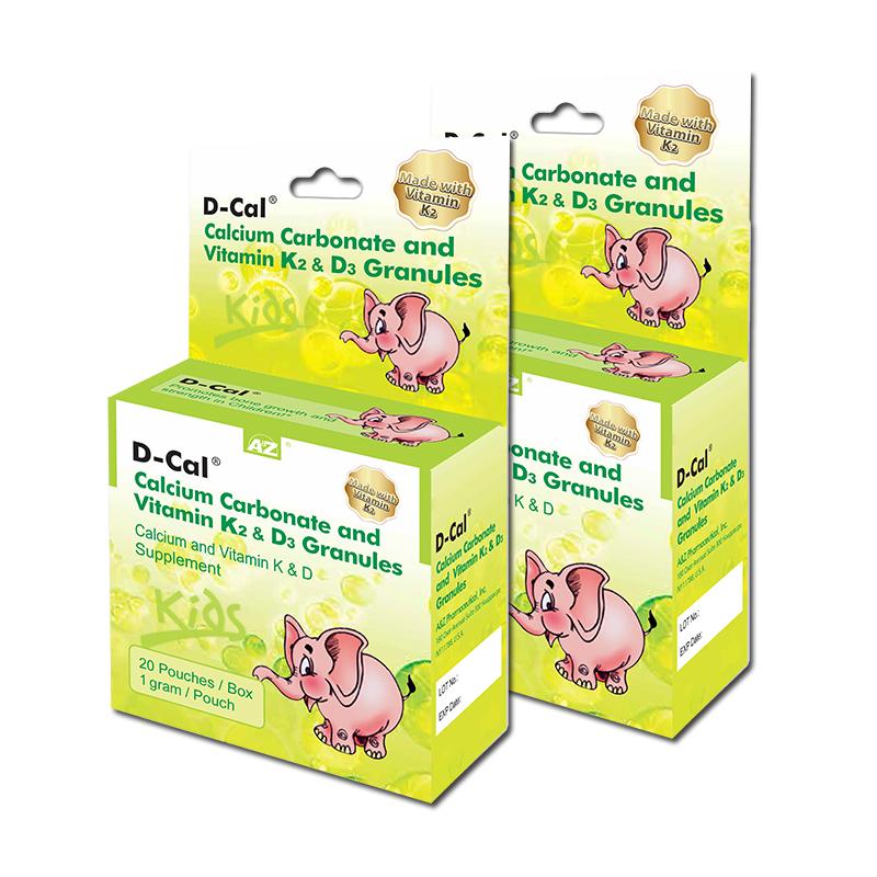 【2盒】美国进口D-cal迪巧 小儿碳酸钙D3颗粒剂 添加K2升级版金标迪巧 20袋/盒 包邮包税