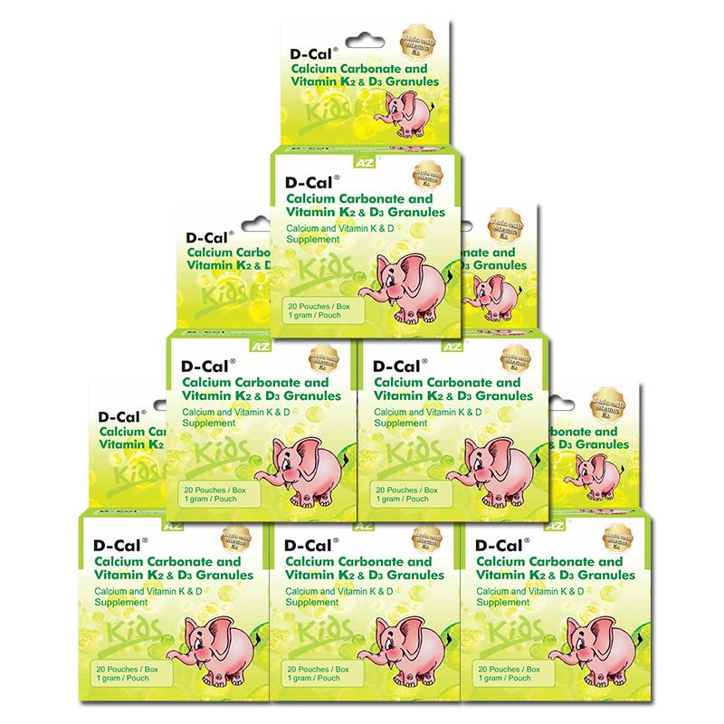 【特惠6盒装】美国进口D-cal迪巧 小儿碳酸钙D3颗粒剂升级版金标迪巧 宝宝补钙