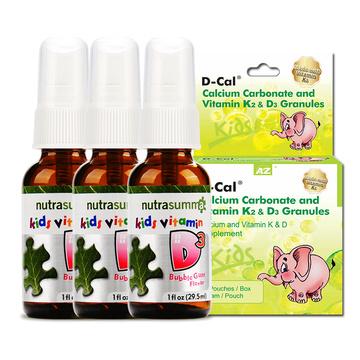 纽特舒玛儿童维生素维他命D3喷剂29.5ml *3瓶+赠送1盒近效期金标迪巧小儿颗粒钙