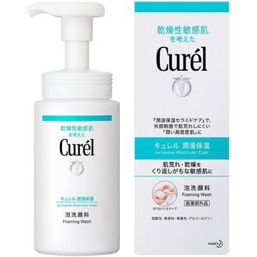 【日本进口 包邮包税】珂润Curel 润浸保湿洁颜泡沫 150ml 温和清洁 安心不刺激 干燥敏感肤