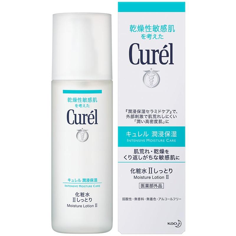 【香港直邮 包邮包税】 珂润Curel 润浸保湿化妆水II 2号标准型150ml 温和滋润型爽肤水