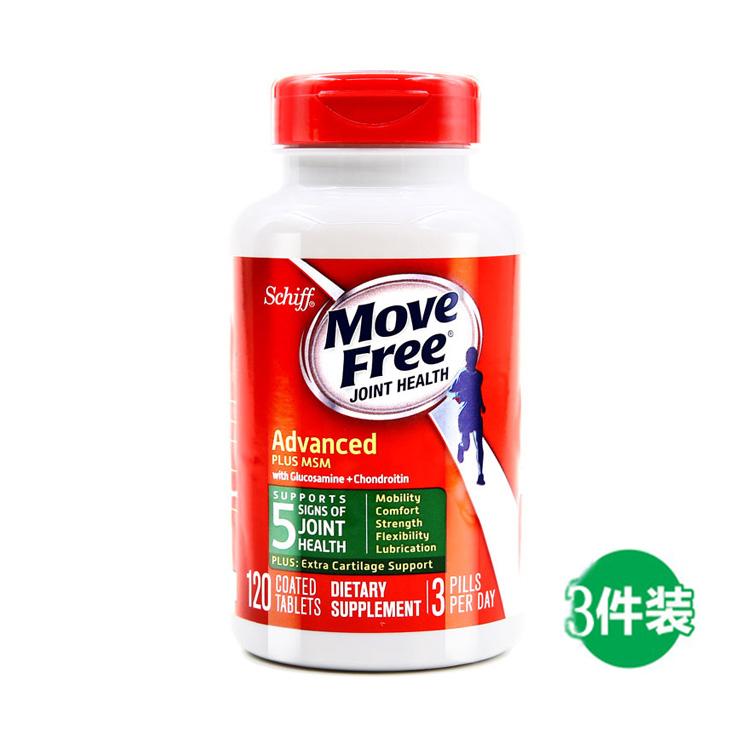 【关节疼痛肿胀】SCHIFF旭福益节维骨力氨糖软骨素加钙绿瓶168.20g 120片*3(共3瓶)