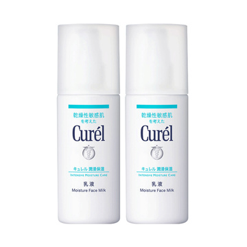 【日本进口 包邮包税】Curel珂润乳液120ml*2瓶 干燥敏感肌 滋润补水保湿温和