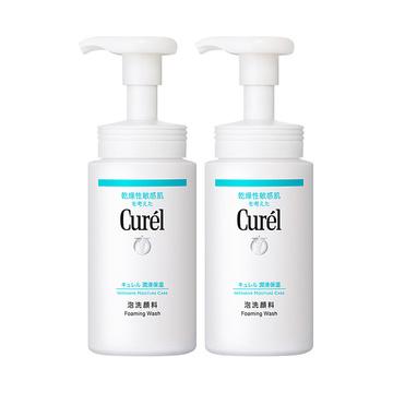 【日本进口 包邮包税】Curel珂润润浸洗面奶敏感肌氨基酸泡沫洁面慕斯150g*2瓶