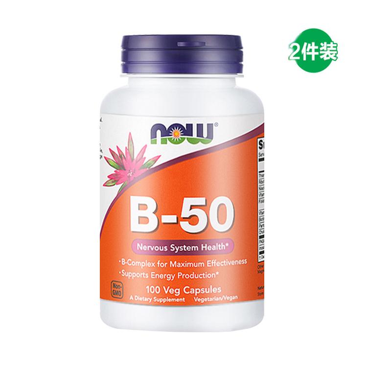 [2件裝]【舒緩壓力,精力充沛】NOW 諾奧 復合維生素B族片 100粒/瓶*2