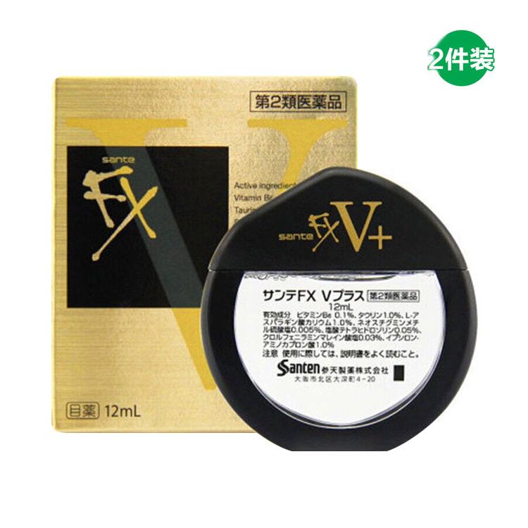 [2件装]【清凉舒爽】日本SANTEN-FX参天眼药水 清凉滴眼液(金瓶)12ml*2