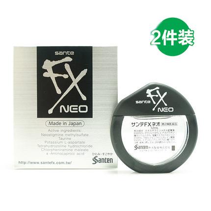 [2件装]【缓解红血丝】日本SANTEN-FX参天眼药水 清凉滴眼液(银瓶)12ml*2