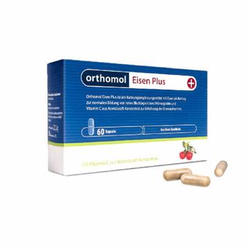 【孕妇补铁胶囊】德国奥适宝 Orthomol Eisen Plus孕妇铁元素补充胶囊 60粒 一盒装