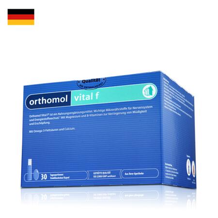 【女士抗压缓解疲劳】德国 ORTHOMOL vital f 奥适宝女士高档复合维生素口服液*30