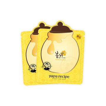 【4盒装】【香港直邮】韩国春雨补水蜂蜜面膜10片/盒 补水紧致 敏感肌可用