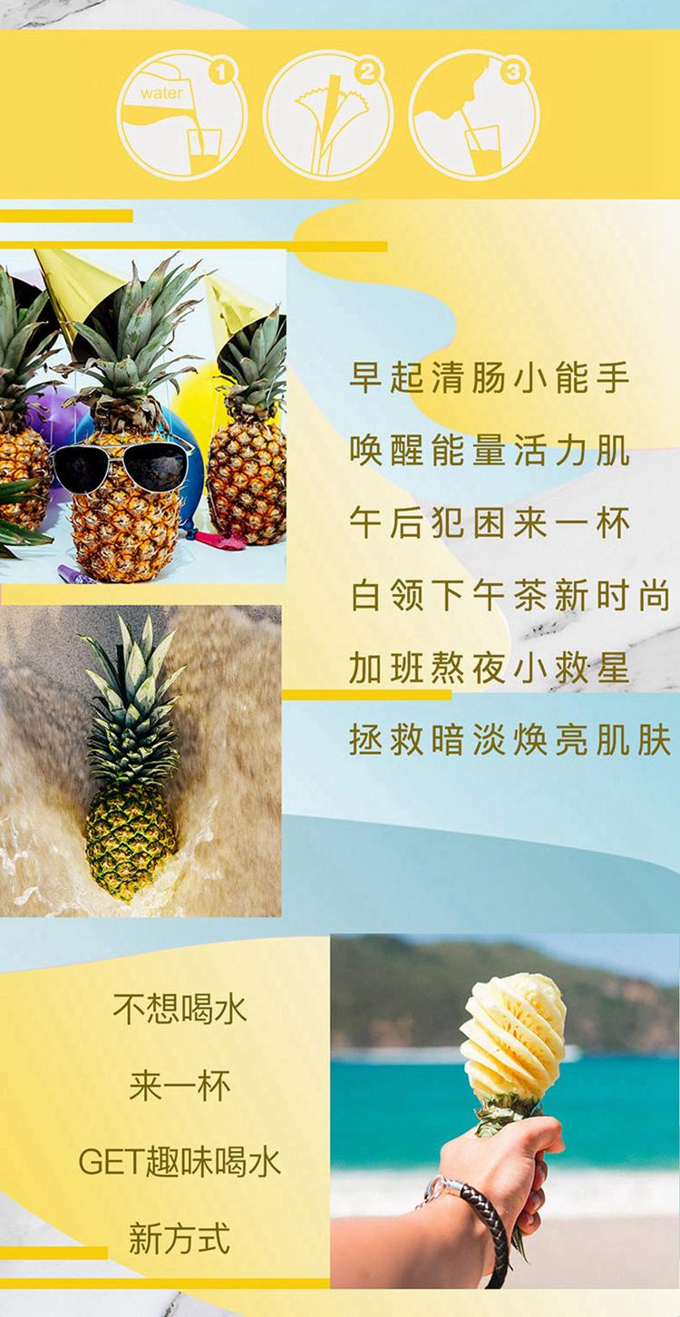 【抗氧皙白助消化】Bloem维他唏 复合维C胶原蛋白吸管菠萝味14支/盒