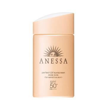 【日本进口】ANESSA安热沙安耐晒资生堂小金瓶SPF50+ 粉金瓶霜孕妇敏感肌专用60ml