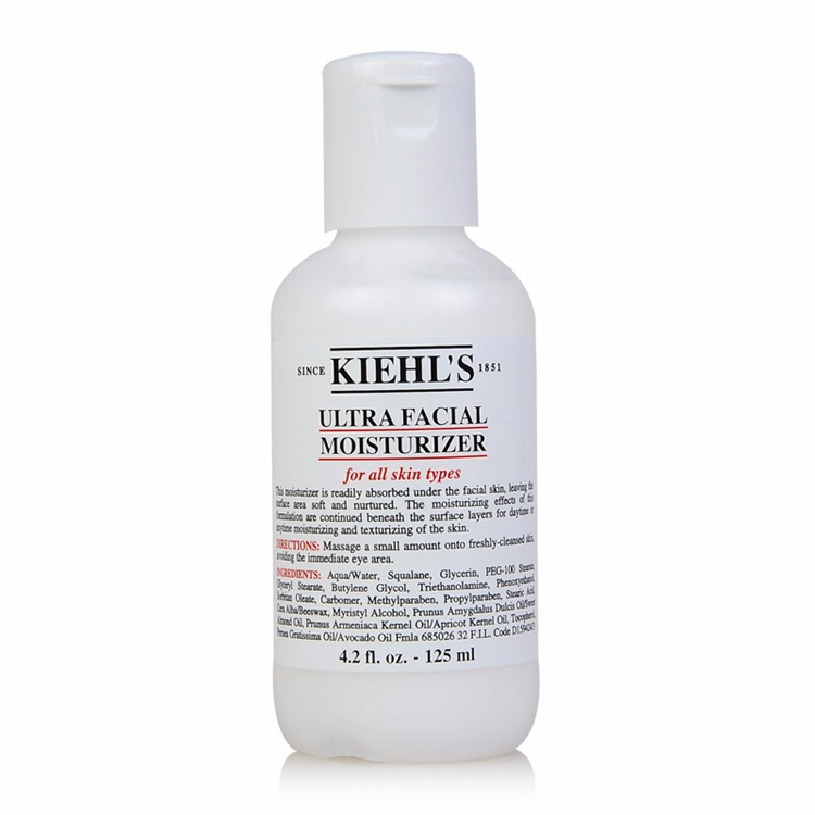 【香港直邮 包邮包税】【水润不油腻】Kiehl's/科颜氏 高保湿乳液 125ml
