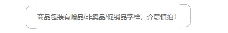 【限时2件8.8折】【香港直邮】美国倩碧CLINIQUE睫毛膏小样黑色01#2.5ml*2支