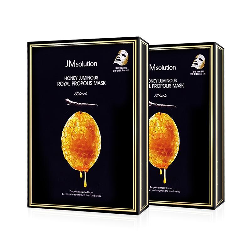 【香港直邮】【2盒装】【 紧致保湿补水】JM肌司研莹润蜂胶面膜(黑臻版)10片*2盒