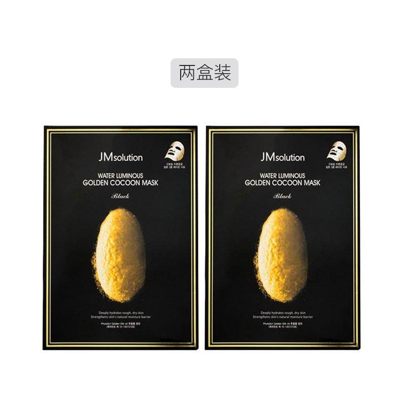 【香港直邮】【2盒装】韩国JMsolution玻尿酸黄金蚕丝蛋白精华水光面膜 10片*2盒