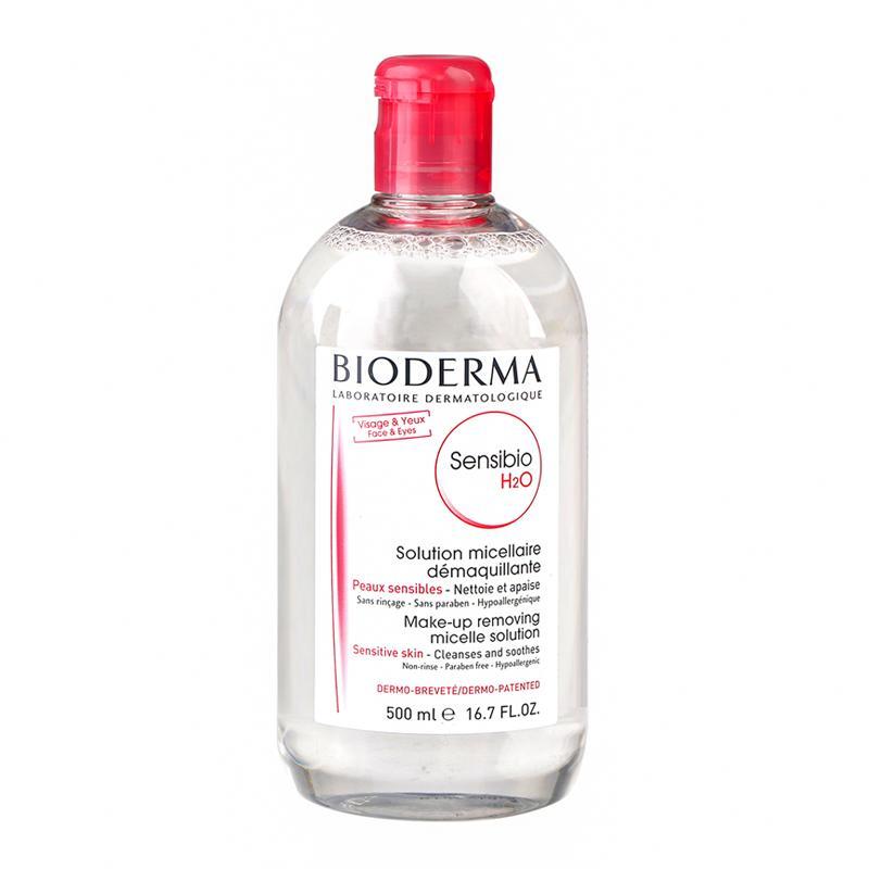 【香港直郵】法國貝德瑪Bioderma卸妝水 粉水500ml 包郵包稅
