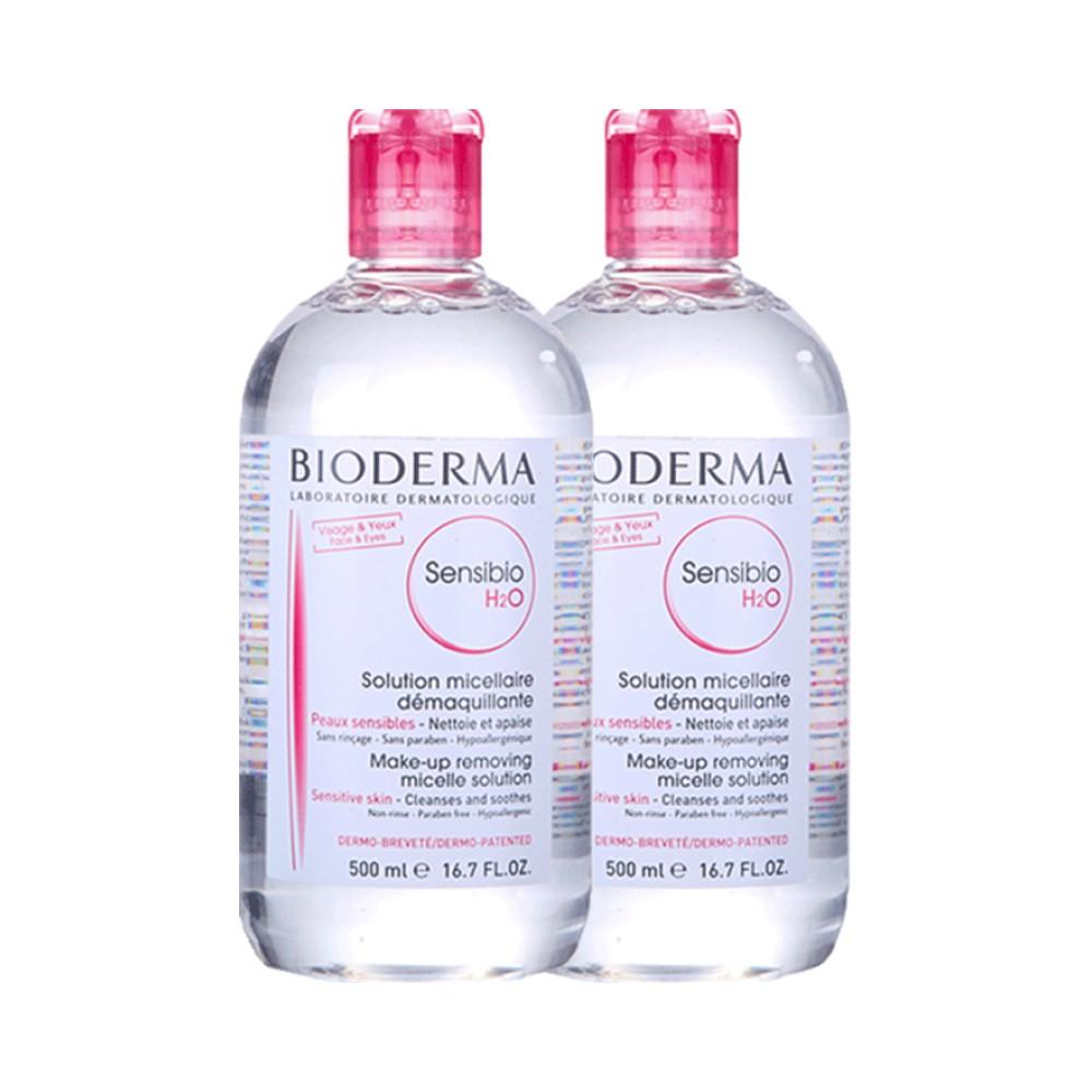 【2瓶裝】【香港直郵】法國貝德瑪Bioderma卸妝水 粉水500ml*2包郵包稅