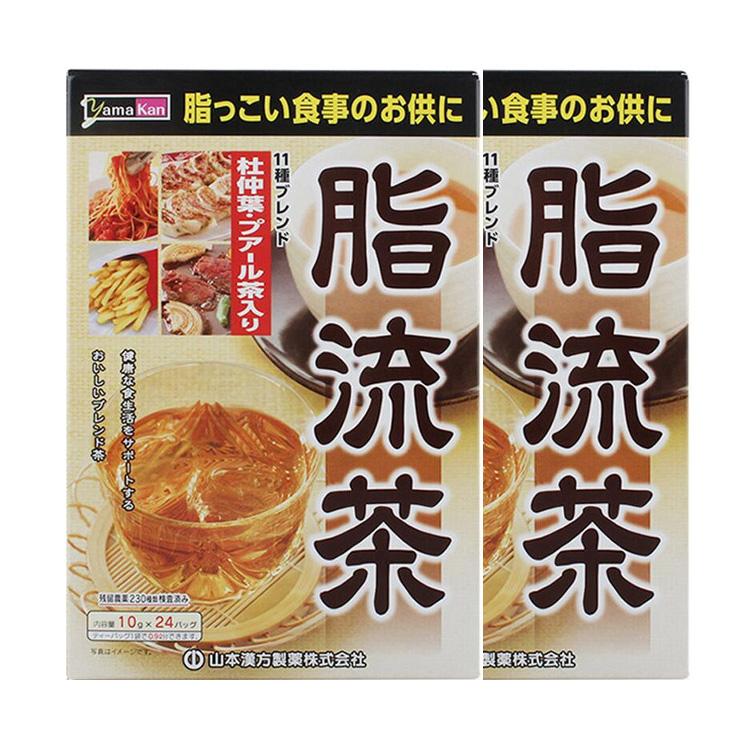 【流脂瘦身排油解腻】2盒装 日本山本汉方脂流茶10g*24包*2